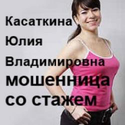 Изображение пользователя